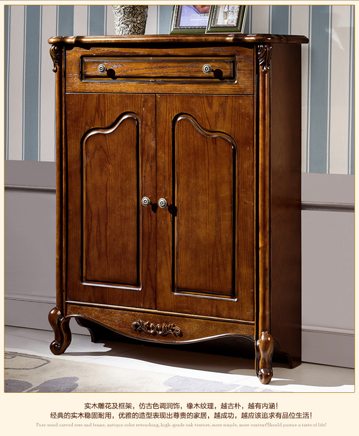法莉娜 欧式实木鞋柜 法式客厅隔断柜双门玄关柜新古典j78 仿古色