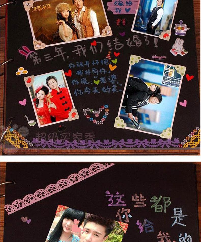 diy相册宝宝影集纪念册 创意礼品实用送女朋友520情人