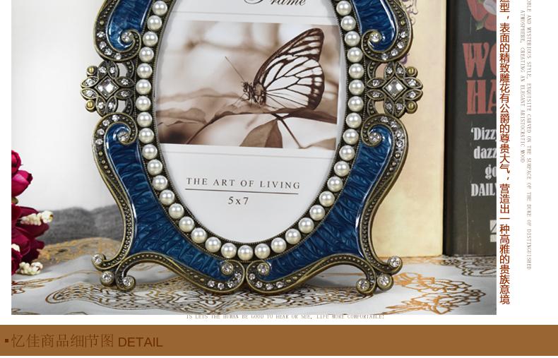 欧式奢华摆台相框6 7 10寸创意复古珍珠椭圆形画框婚纱影楼照片框r