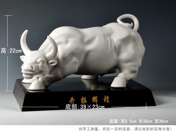 戴玉堂 白瓷大师苏献忠雕塑艺术工艺品 动物摆件/开拓