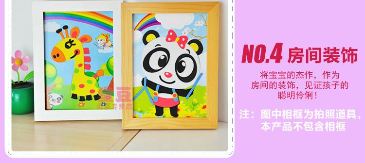 芙蓉天使儿童贴画手工粘贴纸3d贴画