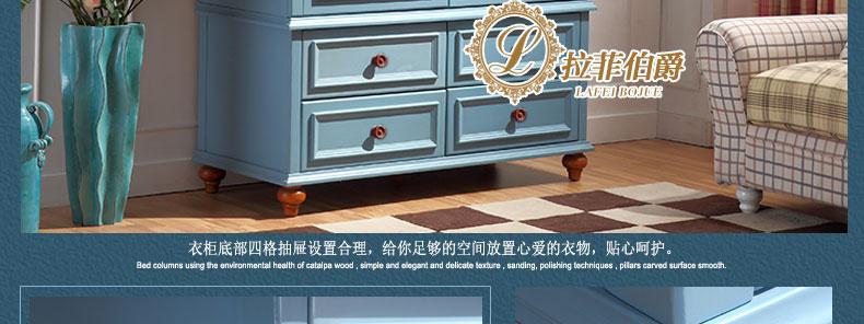 衣柜实木双门衣柜卡通欧式简约两门大衣柜松木衣橱