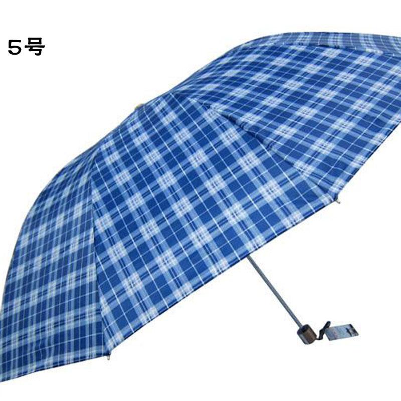 伞面十骨全钢骨折叠雨伞