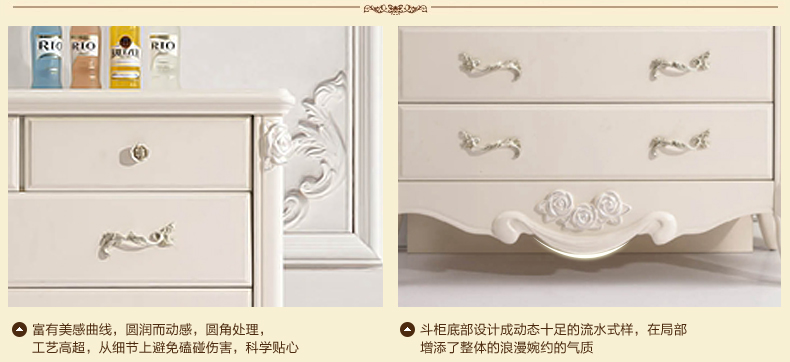 欧式 简约现代宜家法式田园六斗橱白色实木储物柜