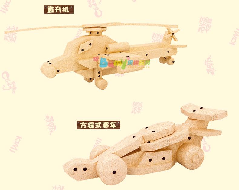 金鹰卡通独家授权 亲子小木匠 儿童创意益智积木玩具创意亲子互动图片