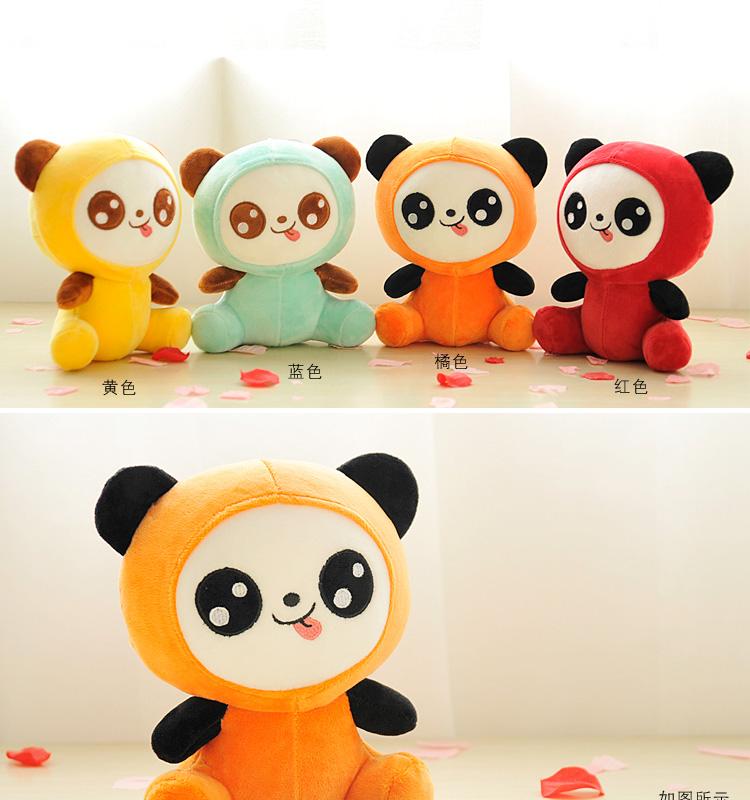 超萌彩色大熊猫毛绒玩具可爱熊猫公仔甜甜创意儿童玩具礼品 蓝色 坐高