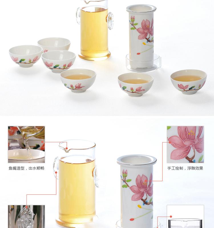 祥茹茗品手绘陶瓷功夫茶具套装玻璃红茶普洱过滤泡茶