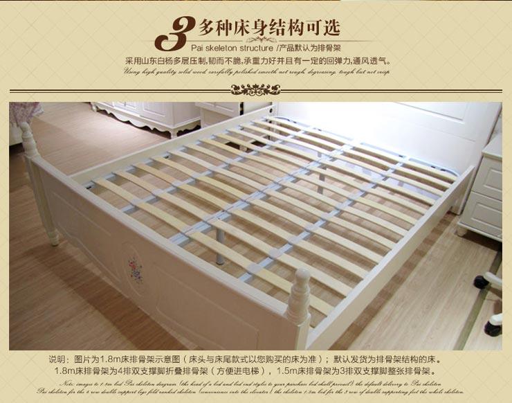 有四种床架结构可选(排骨架为铁框 杨木排骨条,床板带抽屉为密度板