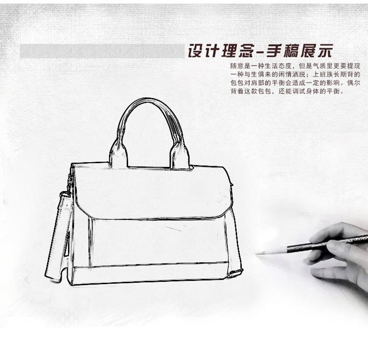 手绘男包设计图