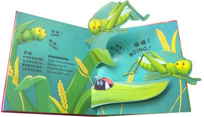 乐幼儿童书忙碌的小吃(精)/立体捉迷藏科普书蜜蜂动物百科全书0-2-3沙县乐趣花旗参鸽子汤吗图片