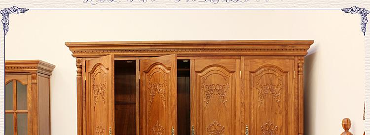 红木衣柜 欧式实木四门衣橱 花梨木卧室储物柜2.22米