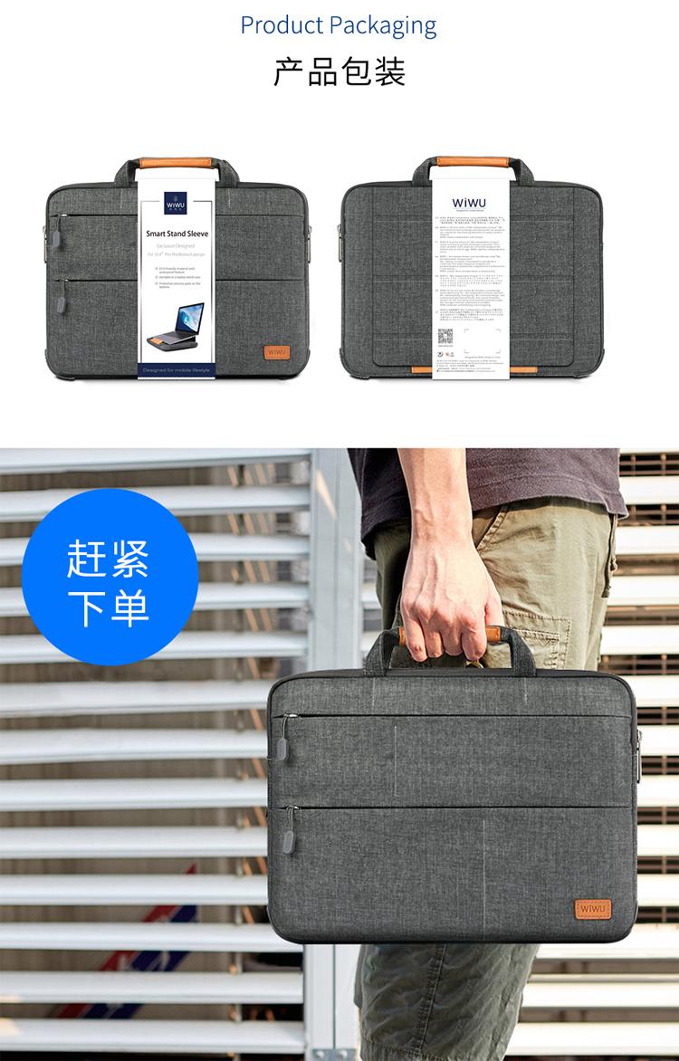 WiWU 联想小米华硕戴尔笔记本电脑包内胆包ThinkPad带支撑男士商务手提斜挎包