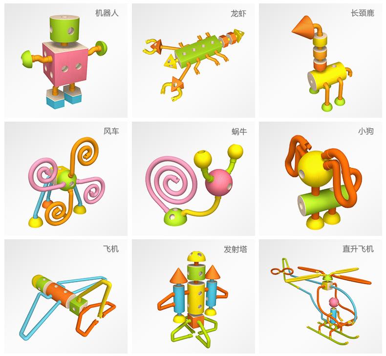 铭塔百变魔法扭扭棒玩具 立体拼插积木儿童益智 手工diy弯弯乐创意