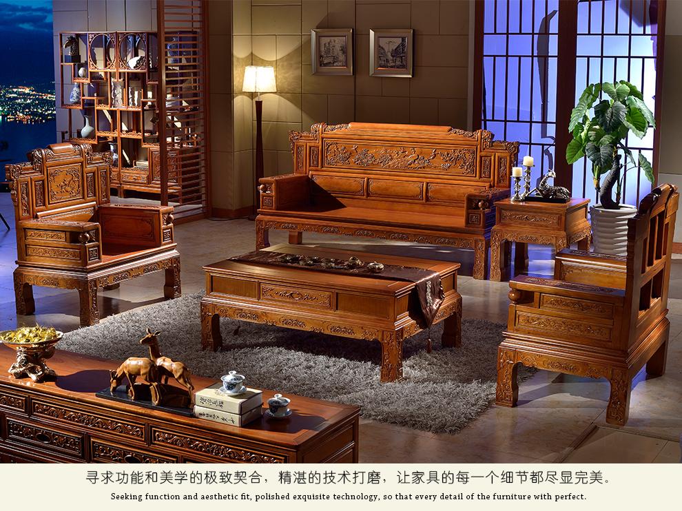 百洛斯实木沙发仿古家具香樟木沙发组合中式客厅沙发