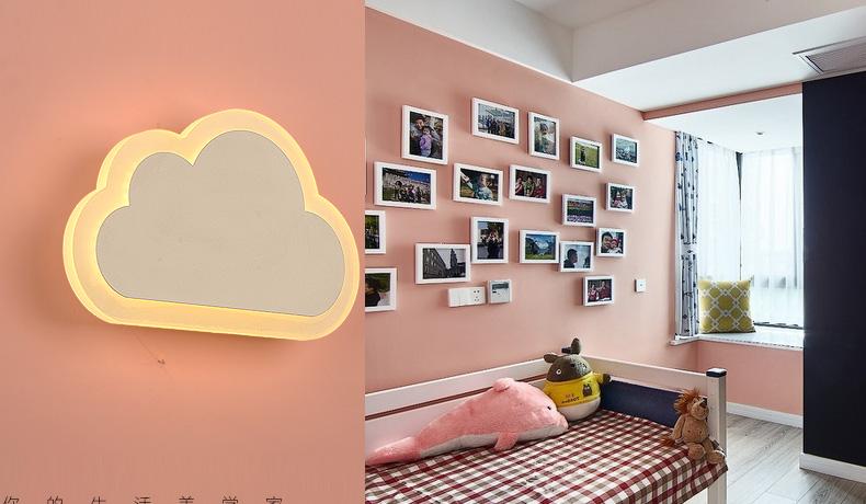 麦莱led壁灯儿童房床头卧室书房楼梯间客厅墙壁灯简约