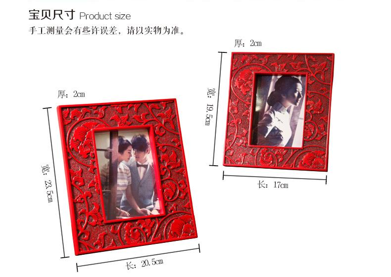 匠心坊 相框摆台花缠枝红新中式古典中秋佳节礼品节日