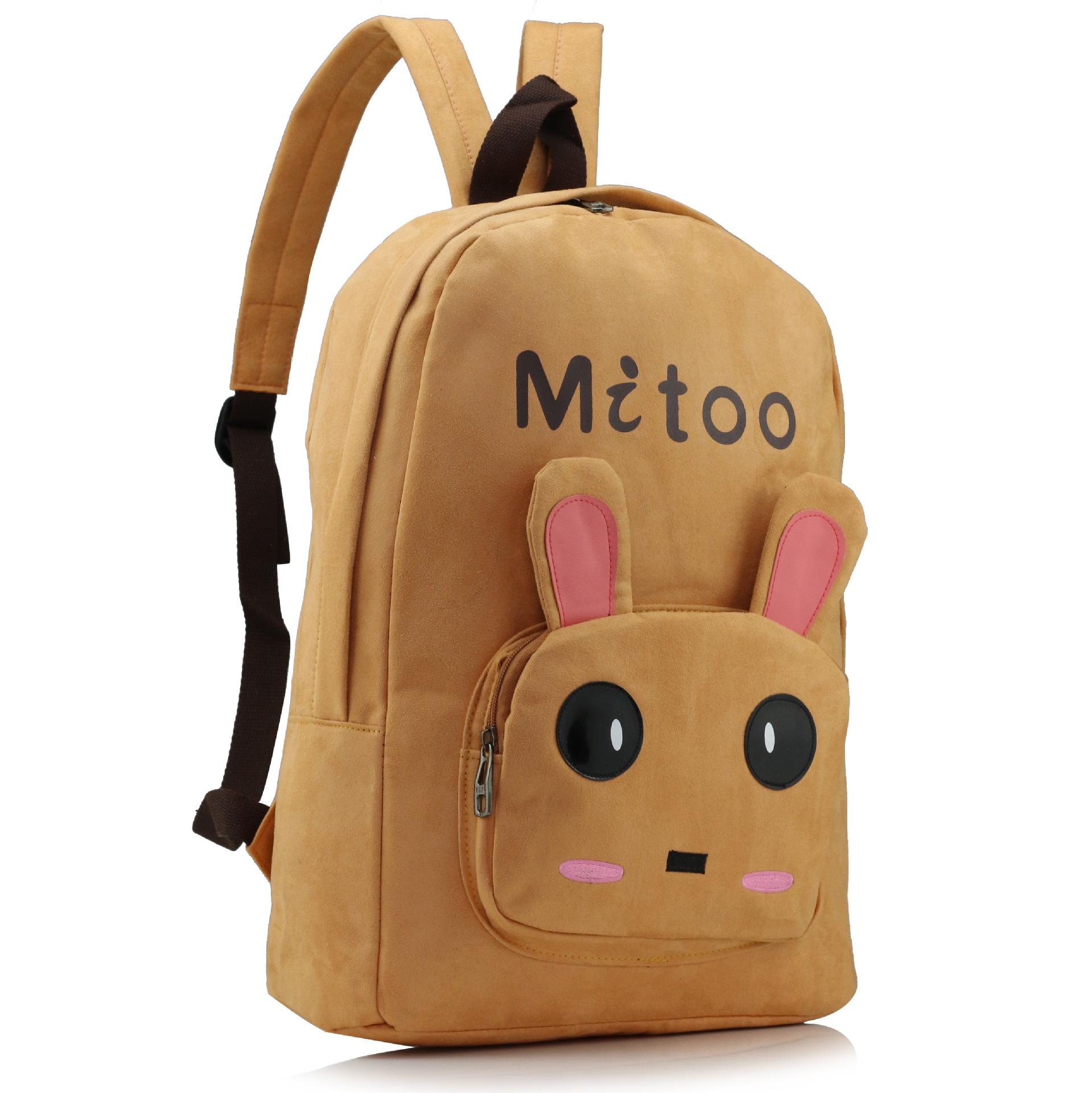 双肩包帆布包时尚卡通兔子背包学生书包 卡其色
