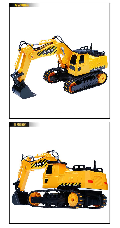 双鹰 遥控车工程车挖掘机无线电动挖土机 儿童玩具汽车模型男孩生日