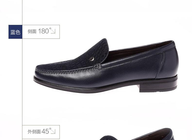 Giày nam trang trọng đi làm Pierre Cardin 2016 41 P4AYF0812 - ảnh 8