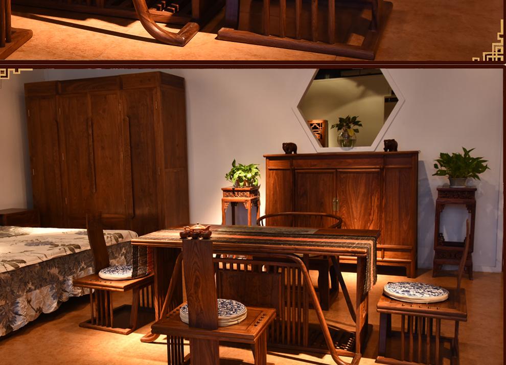 尤亚 新中式黄花梨茶桌椅组合 仿古实木茶台 实木茶几