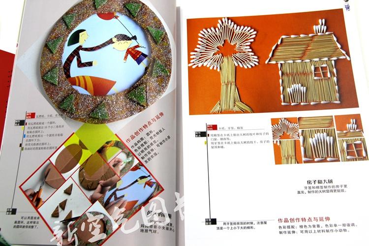 创艺术 幼儿园教室区角环境装饰 手工制作造型 园区墙饰吊饰空间设计图片