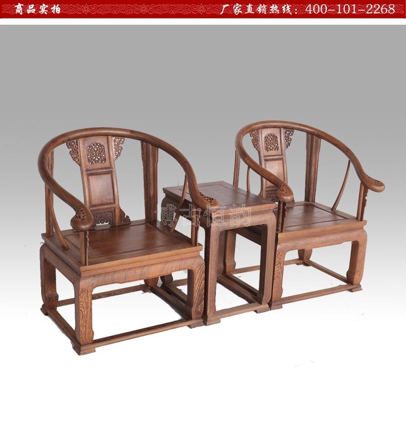博古恒韵 实木会客茶桌 桌椅 鸡翅木中式红木餐饮家具