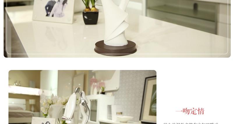 初见 客厅装饰品 电视柜摆件卧室家居工艺品摆设 白色