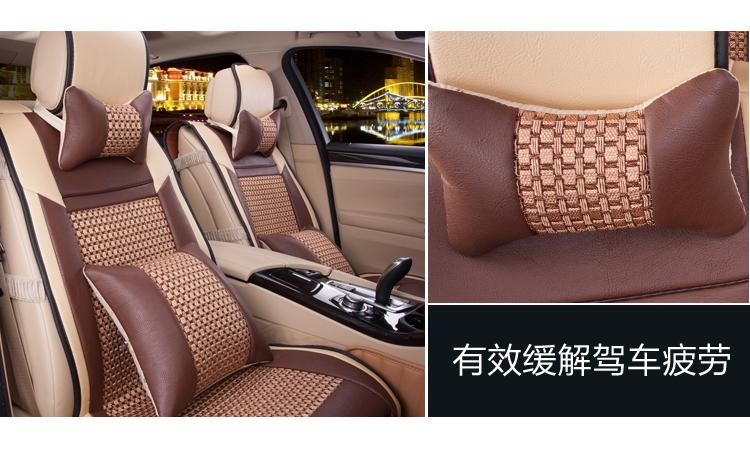 语诺汽车座垫 14新款精品坐垫 四季通用透气车垫套 坐椅垫子 棕米色