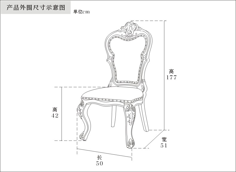 布佳伲 欧式布艺椅子 新古典餐座椅 法式餐椅 雕花椅子 布餐椅 歌德图片