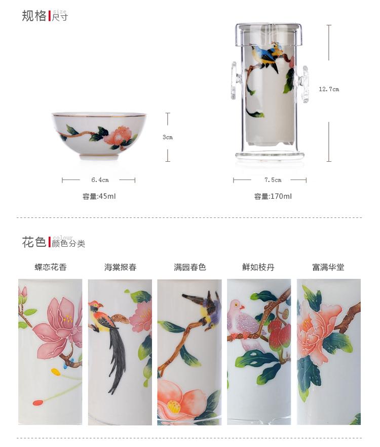 手绘陶瓷功夫茶具套装玻璃红茶普洱过滤泡茶