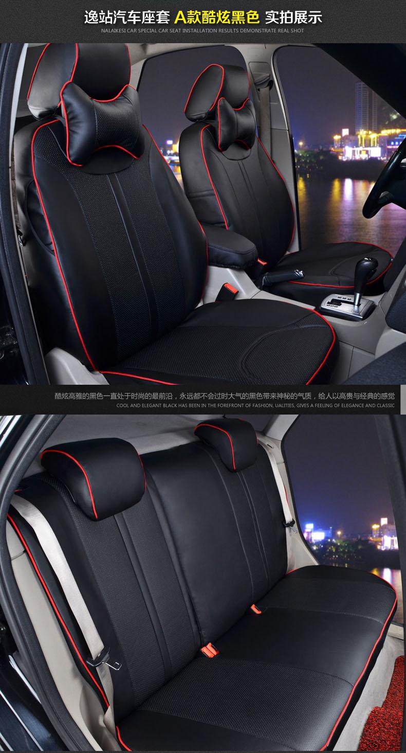 k3车座套怎么安装图解