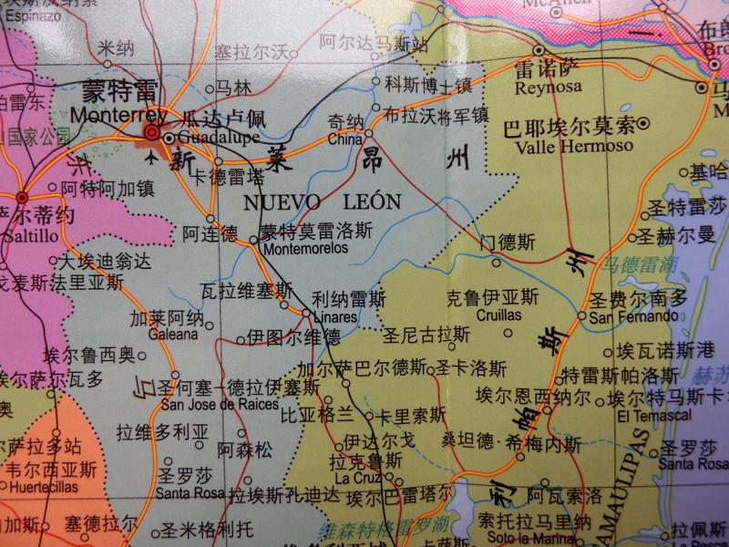 中国地图中英文