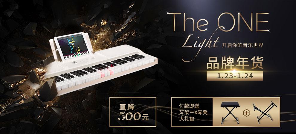 the one智能钢琴乐器 数码电钢琴 升级版烤漆版 重锤88键成人 白色