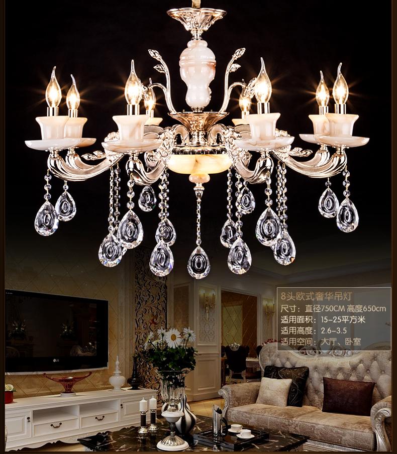 亮昀美欧式吊灯 水晶灯客厅卧室餐厅奢华灯饰灯具6030