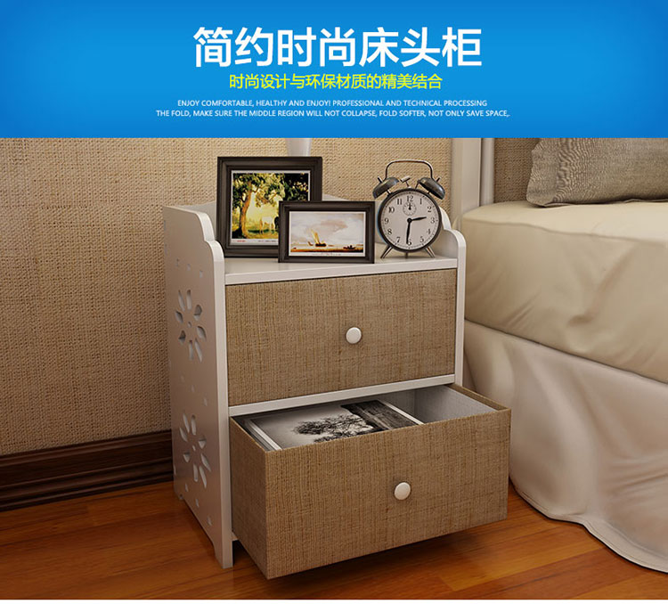 简易床头柜欧式床边柜现代卧室雕花镂空收纳储物柜床头桌 床头柜201双抽棕色