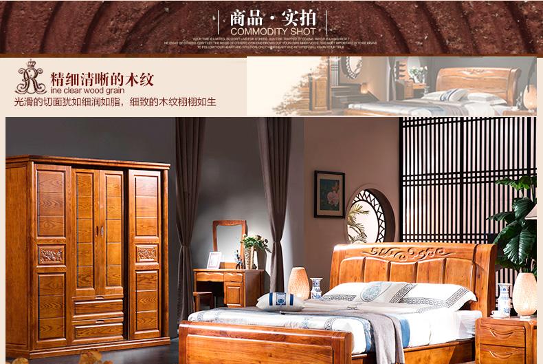 8米胡桃木实木床卧室家具全实木床婚床非洲胡桃木床501# 胡桃木高箱储