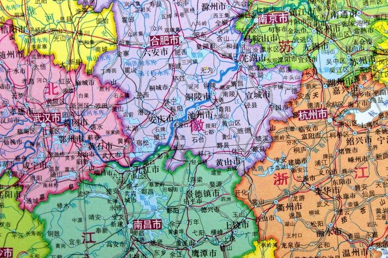 中国地图中华人民共和国地图政区版大比例尺 1:6000000 折叠纸图有