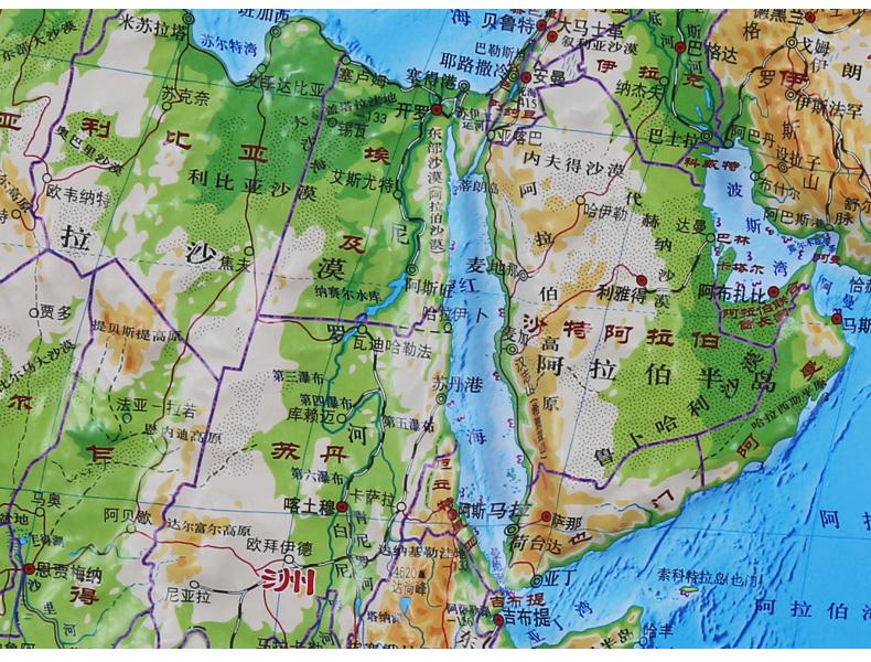 博目中国地形图 世界地形图 柚木色实木边框立体地图1.1*0.8m 装饰画