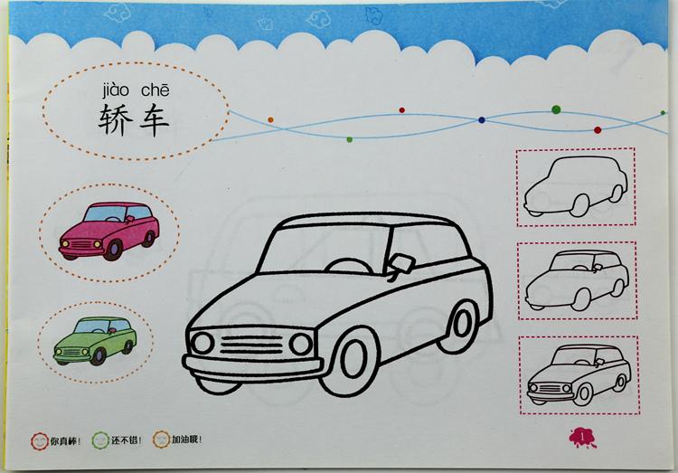 小手丫丫学画画 一笔画 简笔画 幼儿绘画启蒙 3-6岁儿童学画画书 幼儿