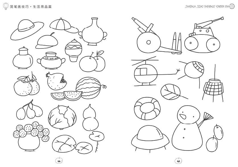 全5册 儿童简笔画技巧 人物篇动物植物风景 少儿简笔画书基础教程绘画图片