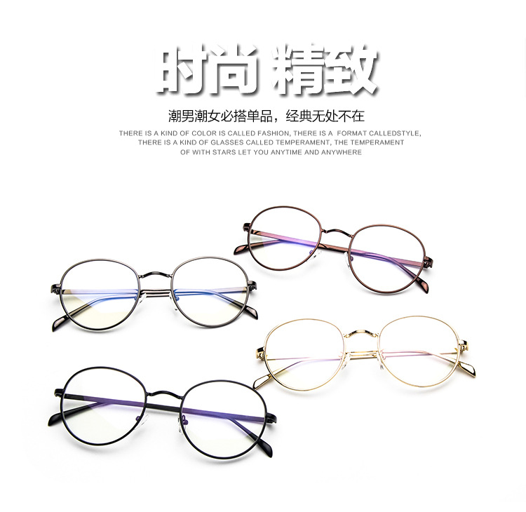 2015韩版金属细边框眼镜框9397 圆形文艺范潮男士眼镜