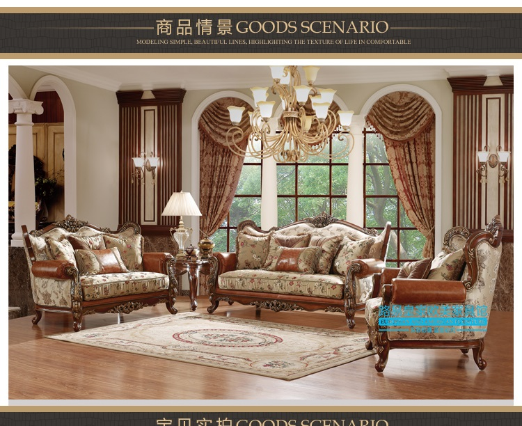 麦点家具欧式布艺沙发客厅组合美式古典沙发仿古乡村