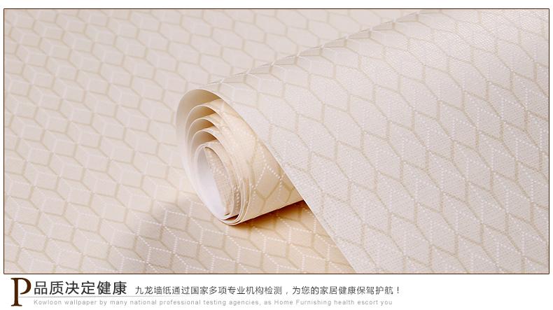 九龙壁纸现代简约菱形墙纸无纺布微立体花纹客厅卧室满贴壁纸 9w067
