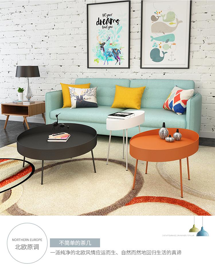 北欧茶几现代简约设计师款茶几客厅沙发边几创意硬币圆形小茶几sn5285