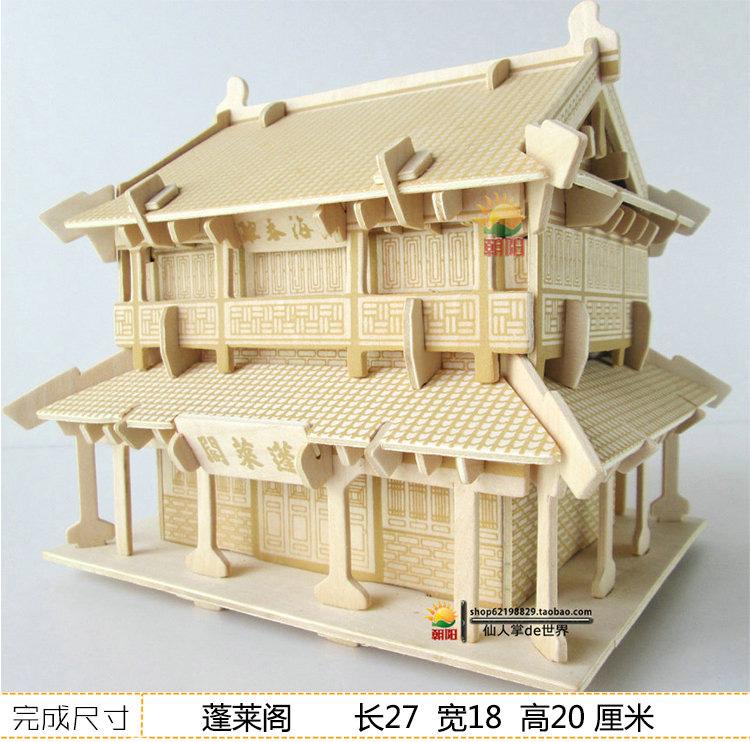 手工建筑模型制作-建筑模型制作教程图解-学生建筑模型步骤图片-手工