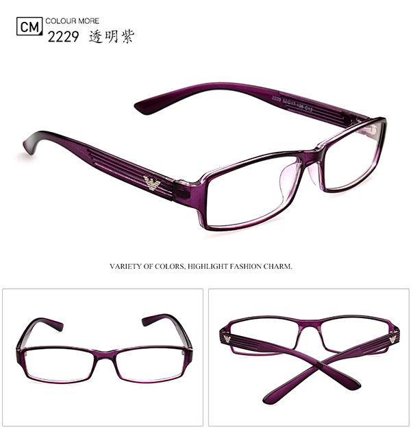 绿町眼镜眼镜 棕框象牙腿