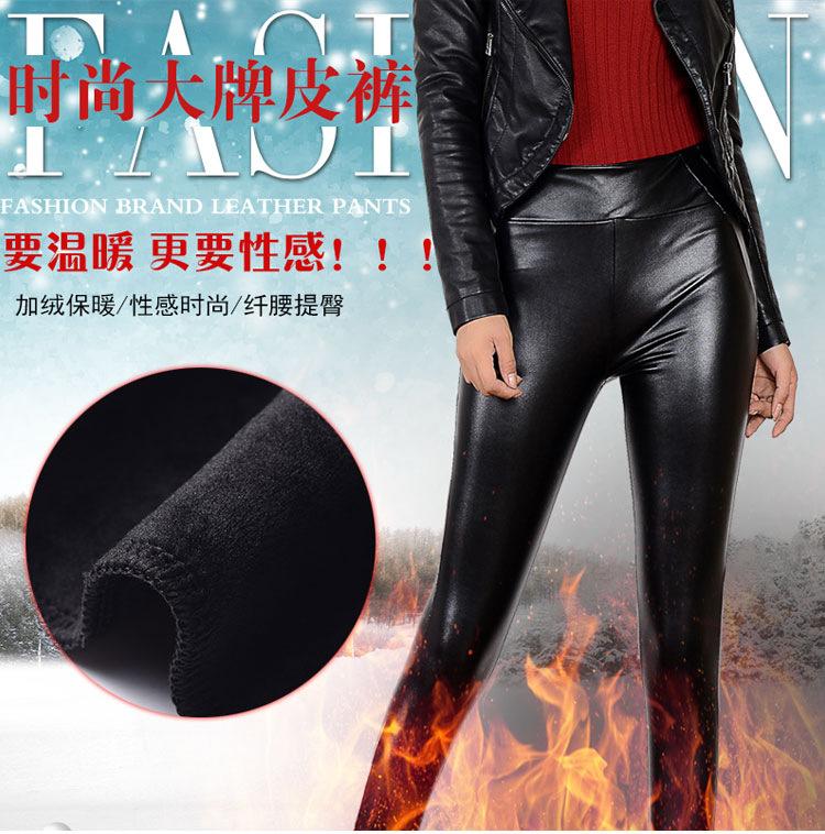 黑色高腰裤美女