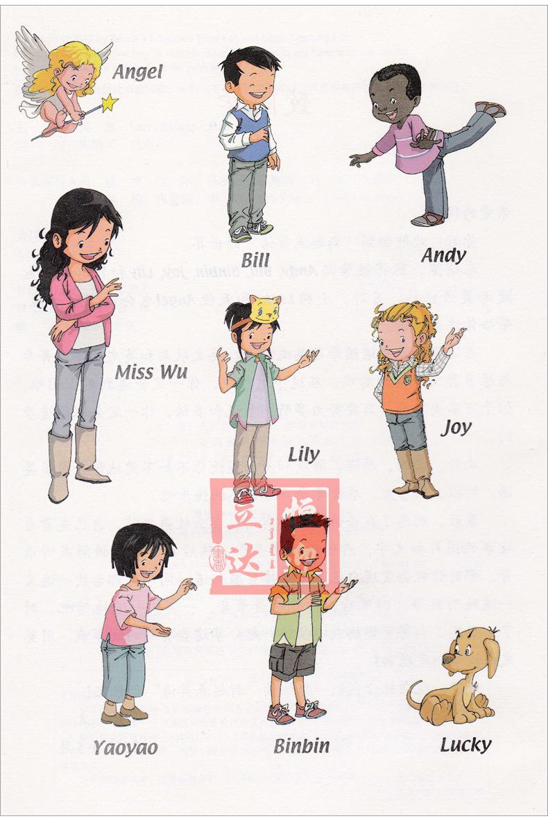 起点英语下册书人教版小学英语人物图片-一年级新起点英语下册书图片
