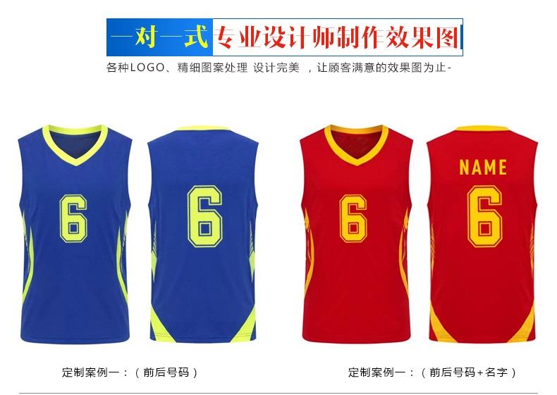 炫彩篮球服套装男款 篮球服定制比赛训练服 (790x561)-霸气部队标