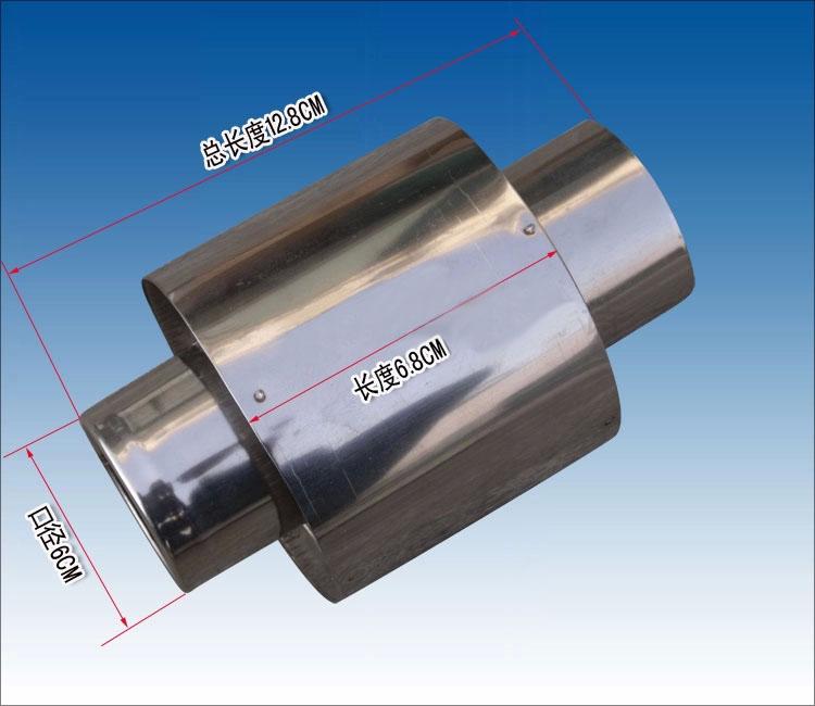 煤气燃气热水器不锈钢排烟管排气管弯头6cm 热水器燃气管 软管 止回阀
